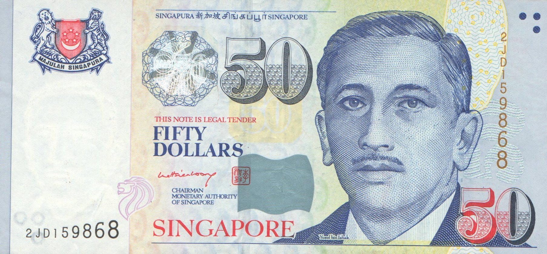 Singapore Portrait Series: First Issue $100 Money-Bag ...